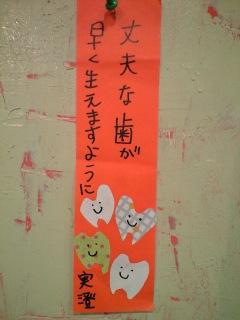 Mito_005